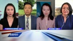 相比特朗普, 拜登的对华政策让中国更不舒服