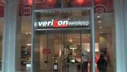 Հեռախոսային զանգերի գաղտնի գրանցումն` ԱՄՆ-ում