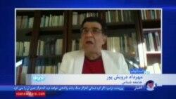 بازداشت دهها دختر و پسر در اصفهان؛ موج جدید برخورد با جوانان آغاز شده است؟