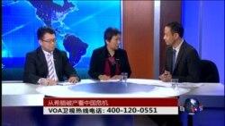 VOA卫视(2015年7月7日 第二小时节目 时事大家谈 完整版)