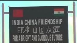 2013-10-20 美國之音視頻新聞: 印度總理辛格星期二開始訪問北京