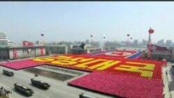 Ông Kim Jong Un còn thiếu kinh nghiệm