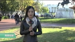 当选总统川普拜访白宫