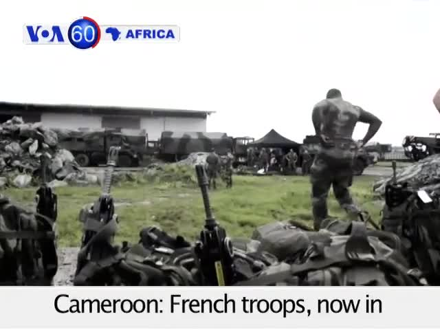 VOA60 Afirka: Cameroon, Disamba 4, 2013