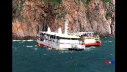 2014-09-30 美國之音視頻新聞: 南韓渡輪擱淺乘客全部獲救