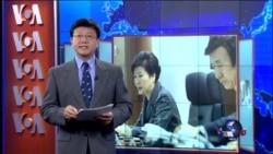 VOA卫视 (2016年1月7日第一小时节目)
