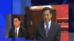 """时事大家谈:北京能否""""法律面前,人人平等""""?"""