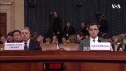 В Конгрессе проходят слушания по импичменту