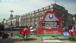 Чи є шанс на зміни у Білорусі цього року? Відео