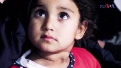 تین سالہ زینہ کو بچھڑی ماں مل گئی