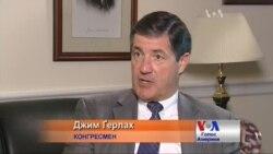 Військова підтримка США допоможе Україні вистояти - конгресмен