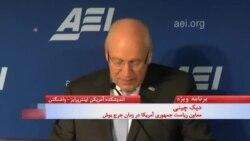 انتقاد شدید دیک چنی از توافق اتمی با ایران