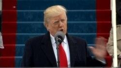 ประธานาธิบดีคนใหม่ของสหรัฐฯ โดนัลด์ ทรัมป์ กล่าวสุนทรพจน์ครั้งแรก