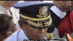 2013-05-28 美國之音視頻新聞: 台灣檢查涉及射殺漁民事件的菲律賓監測船