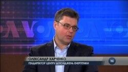 """Як Україні повернути гроші, відсуджені в """"Газпрому"""" – інтерв'ю з Олександром Харченком. Відео"""