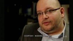 Iran Deal Prompts Renewed Calls For US Prisoner Release