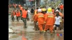 2017-07-27 美國之音視頻新聞: 中國多地出現強降雨 西北地區受災嚴重 (粵語)