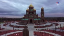 Ռուսաստանի զինված ուժերի Գլխավոր տաճարը