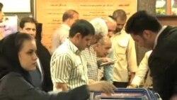 伊朗周五举行总统选举