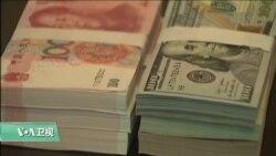 时事看台(萧洵):美国国债:中国打贸易战的秘密武器?