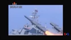 北韓再次發射彈道導彈