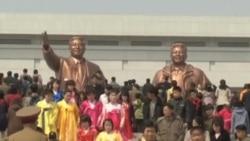 朝鮮慶祝金日成誕辰