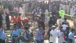 2014-04-09 美國之音視頻新聞: 伊斯蘭堡發生炸彈爆炸23死39傷