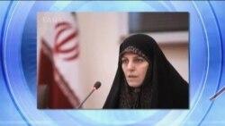 معاون رئیس جمهوری ایران: میزان بیکاری زنان دو برابر مردان است