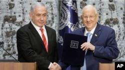 Isroil prezidenti va bosh vaziri