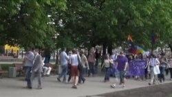 Ruski parlament odbio usvojiti zakon o kažnjavanju LGBT osoba