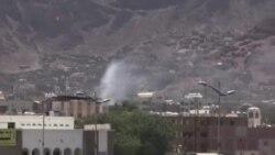 Yemen India Evacuation