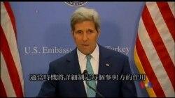 """2014-09-13 美國之音視頻新聞: 克里抵埃及組建反伊斯蘭國""""戰爭""""同盟"""
