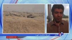 نيروهای عراقی در حال پيشروی بسوی رمادی
