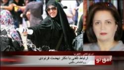 افق نو ۲۲ ژوئن: نبود شادی در زندگی شهروندان ایران