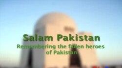 پاکستانی قوم کو سلام