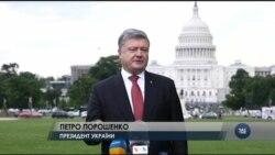 Півтора дня та 11 зустрічей. Підсумки візиту президента України до США. Відео