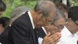 日本長崎舉行儀式紀念遭受原子彈轟炸68週年