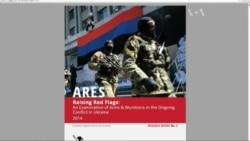 Опубліковано докази : Зброя на Сході України походить з Росії