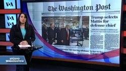 2 Aralık Amerikan Basınından Özetler