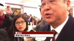 两会直击:香港人代谈港独 回避跨境掳人事件