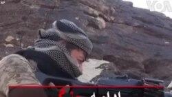 ادامه جنگ بین دولت و حوثیها در یمن