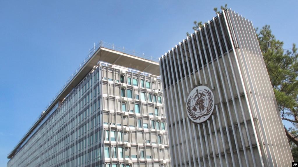 资料照片:世界卫生组织在日内瓦的总部大楼。