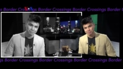 VOA Border Crossings: Fickle Friends, Jesicca Yap, Moon Taxi