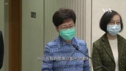 林鄭月娥﹕會儘快派飛機從武漢撤返香港居民