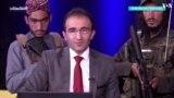 «Свобода слова» при талибах