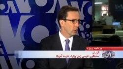 آلن ایر در گفتگو با صدای آمریکا: با ایران در سطح رسانهها مذاکره نمیکنیم