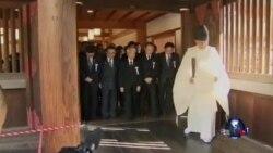 日议员参拜靖国神社遭中韩反对