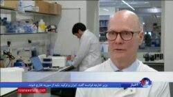 بازسازی یک آنتی بیوتیک قدیمی برای مقابله با ابرمیکروبهای مرگبار
