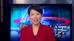 VOA卫视(2015年4月24日 第二小时节目:焦点对话 完整版)