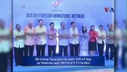 Hải quân Mỹ kêu gọi ASEAN lập lực lượng tuần tra hỗn hợp ở Biển Đông